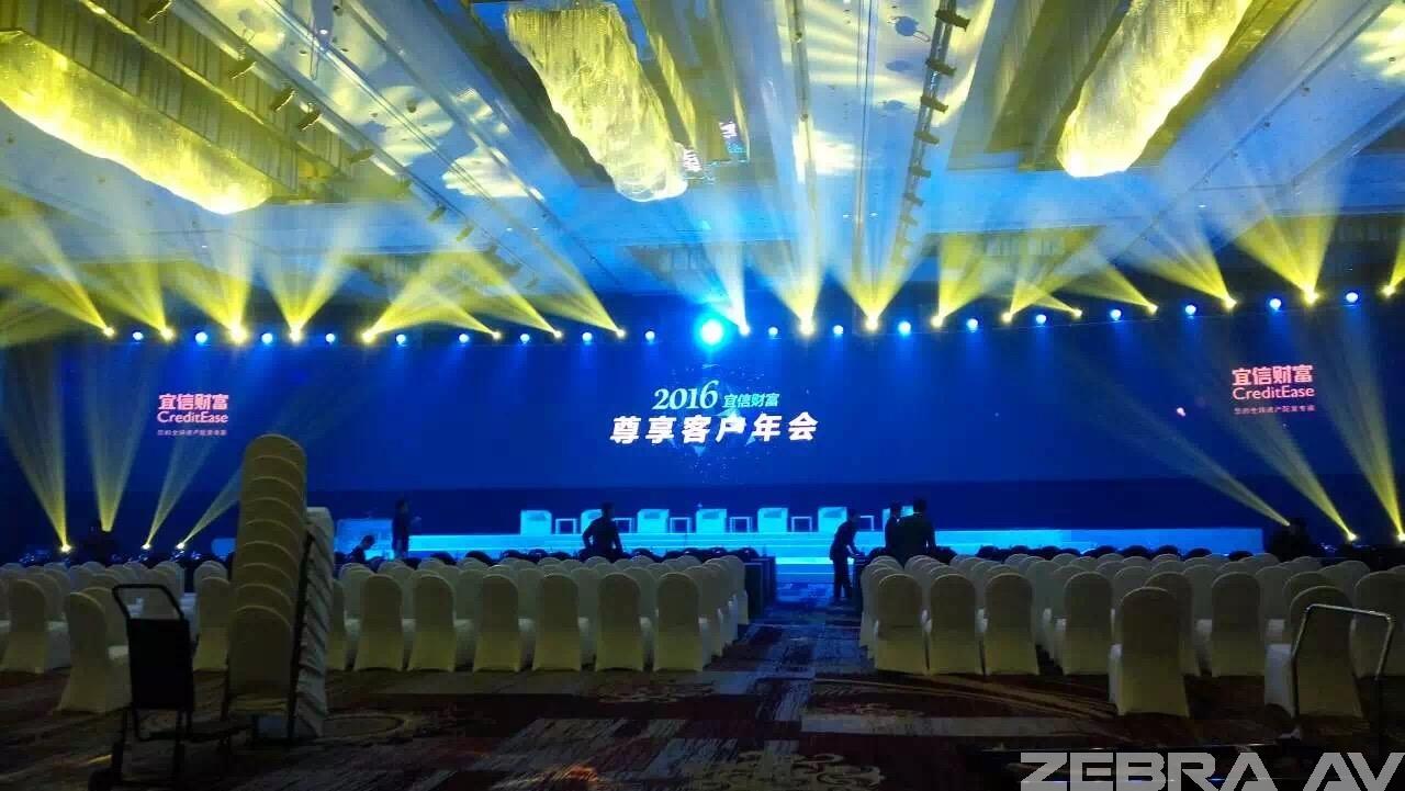 宜信财富(180平米P3高清LED)
