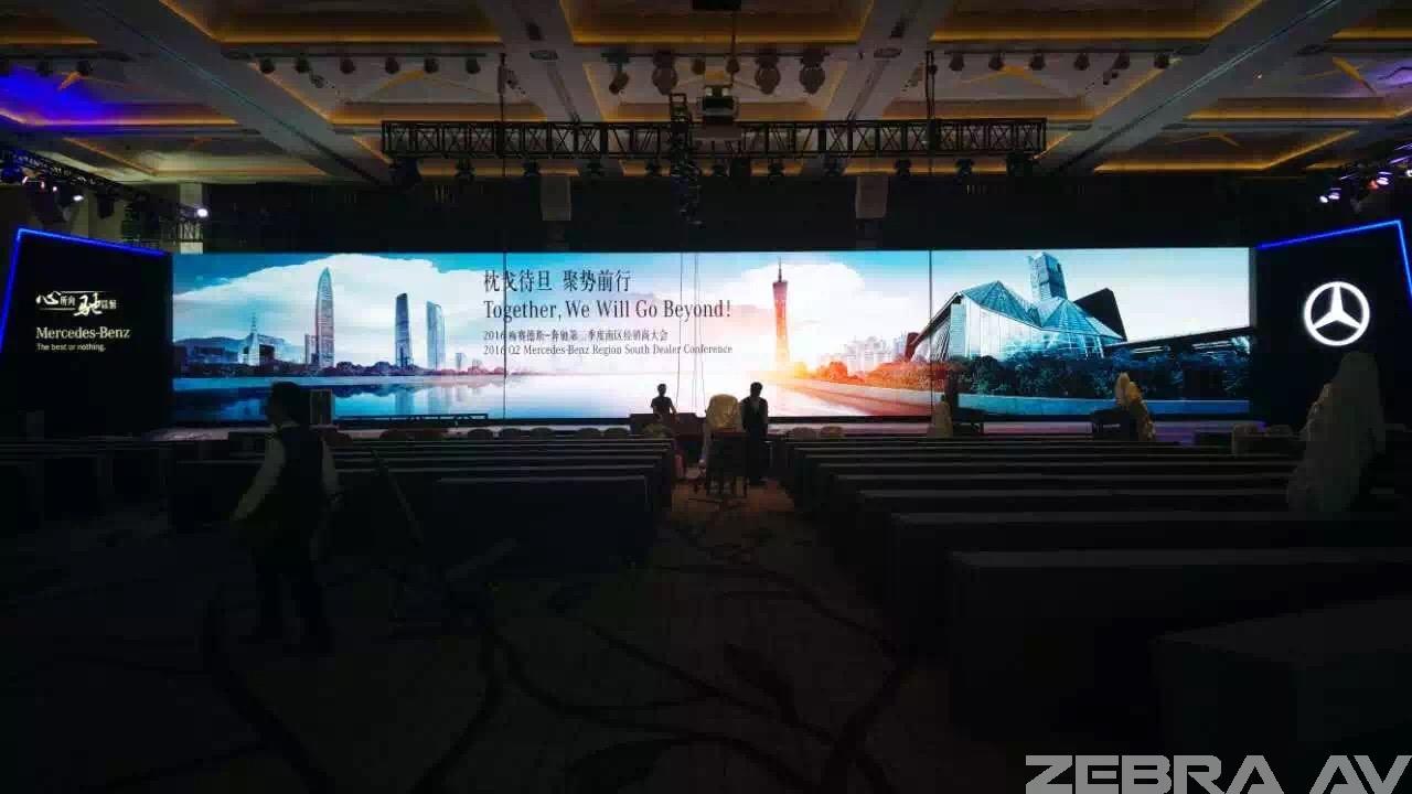 奔驰会议(140平米P3高清LED)