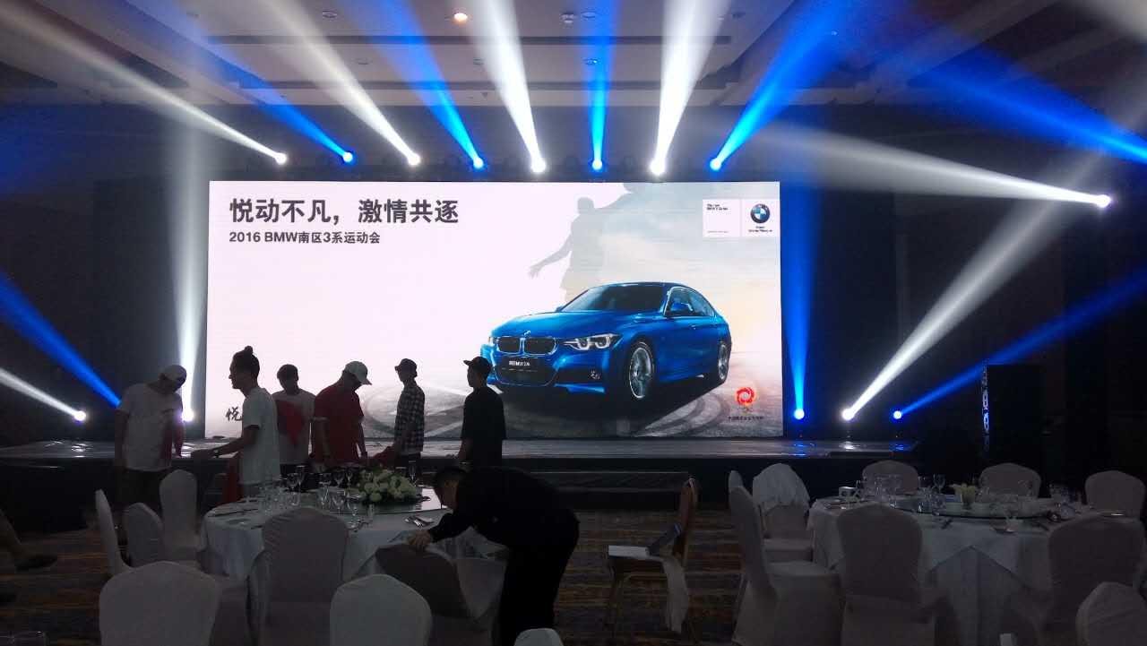 BMW活动(P3高清LED+ WATCHOUT)
