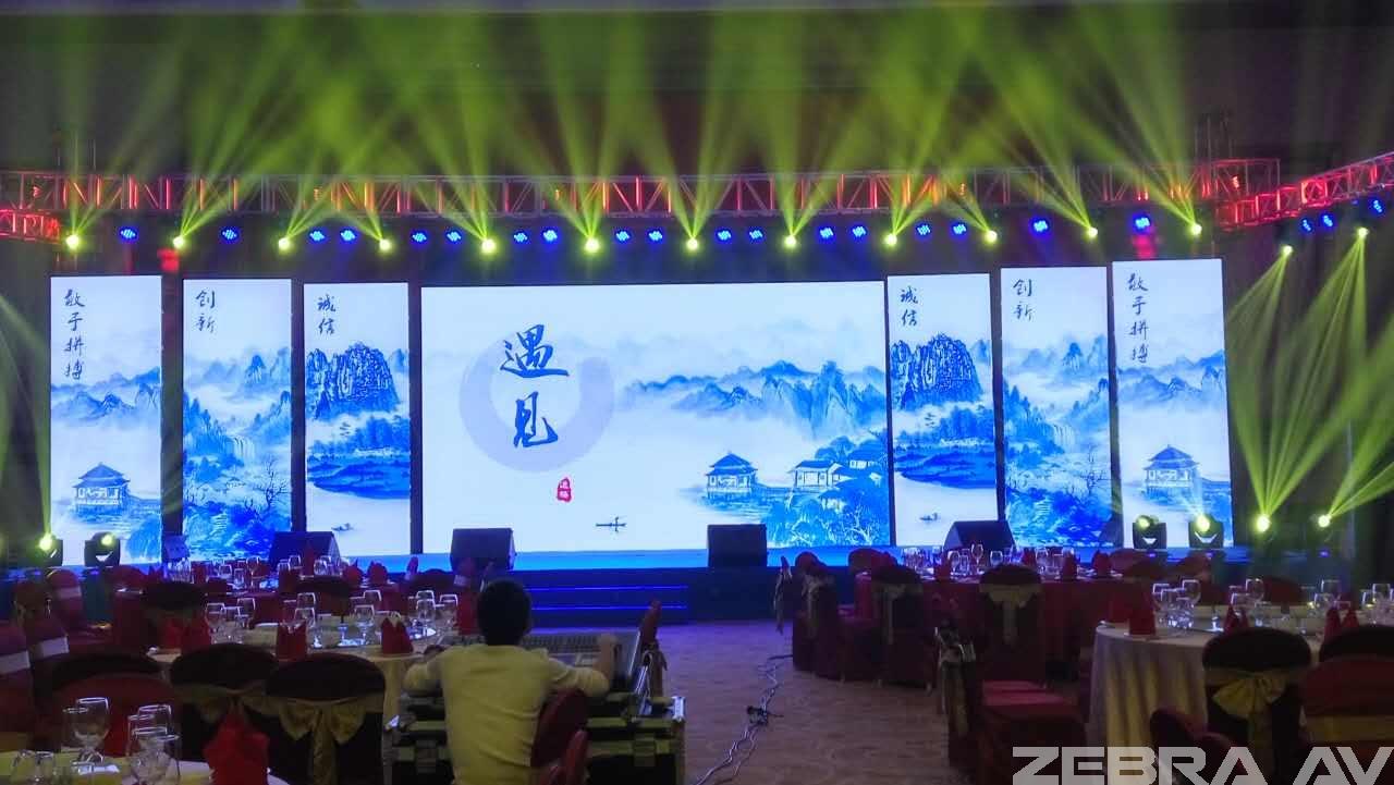 企业年会(78平米P3高清LED)