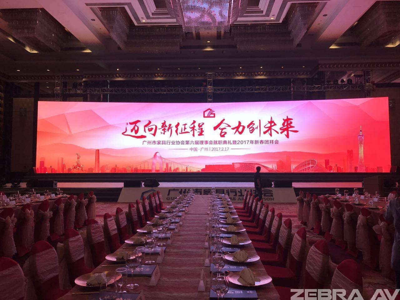 协会年会(120平米P3高清LED)