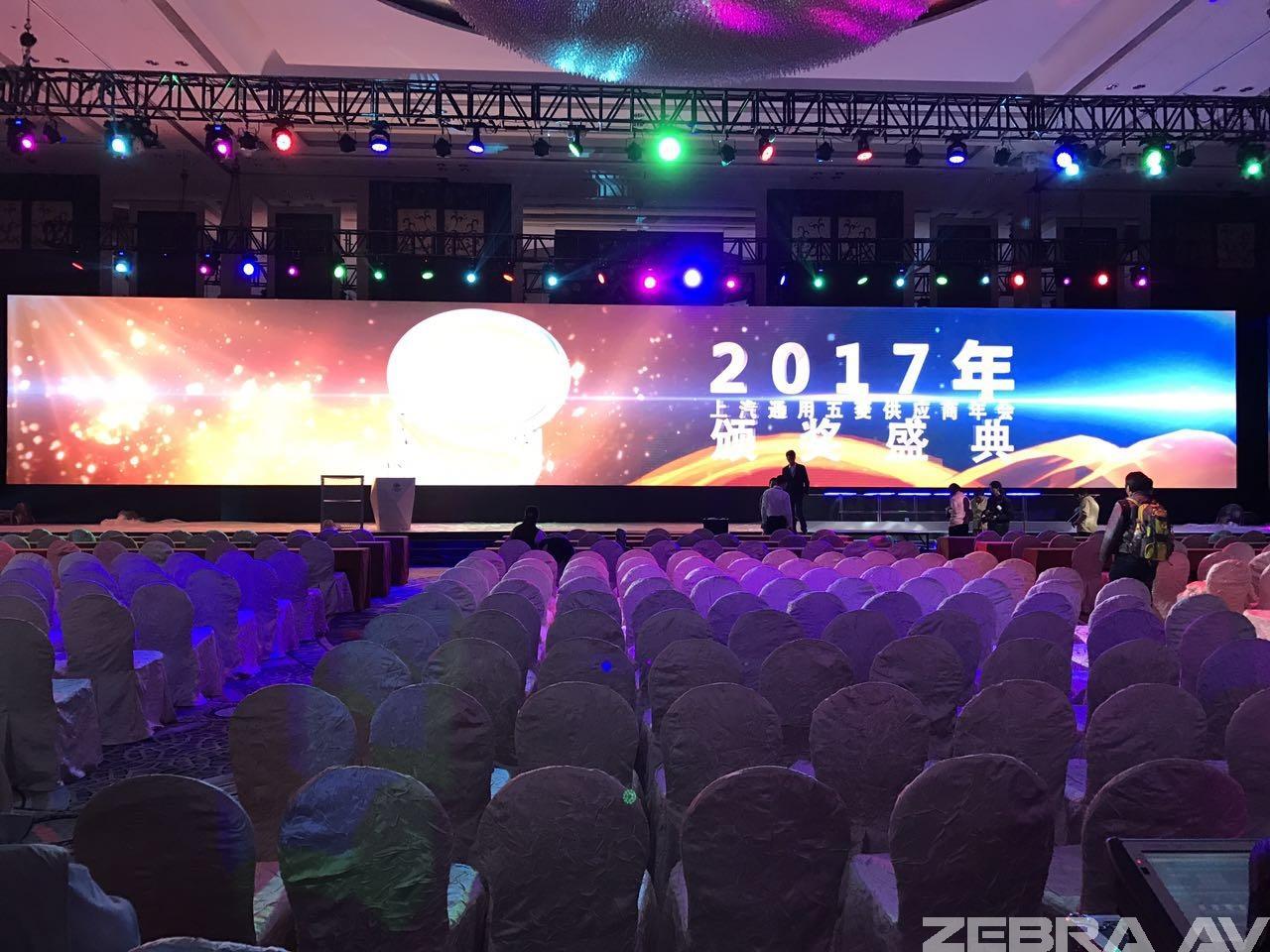 通用五菱会议(175平米P3高清LED)