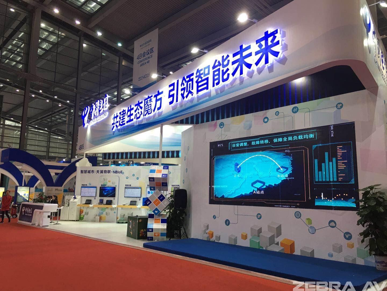 深圳高交会2018(AV设备总包)