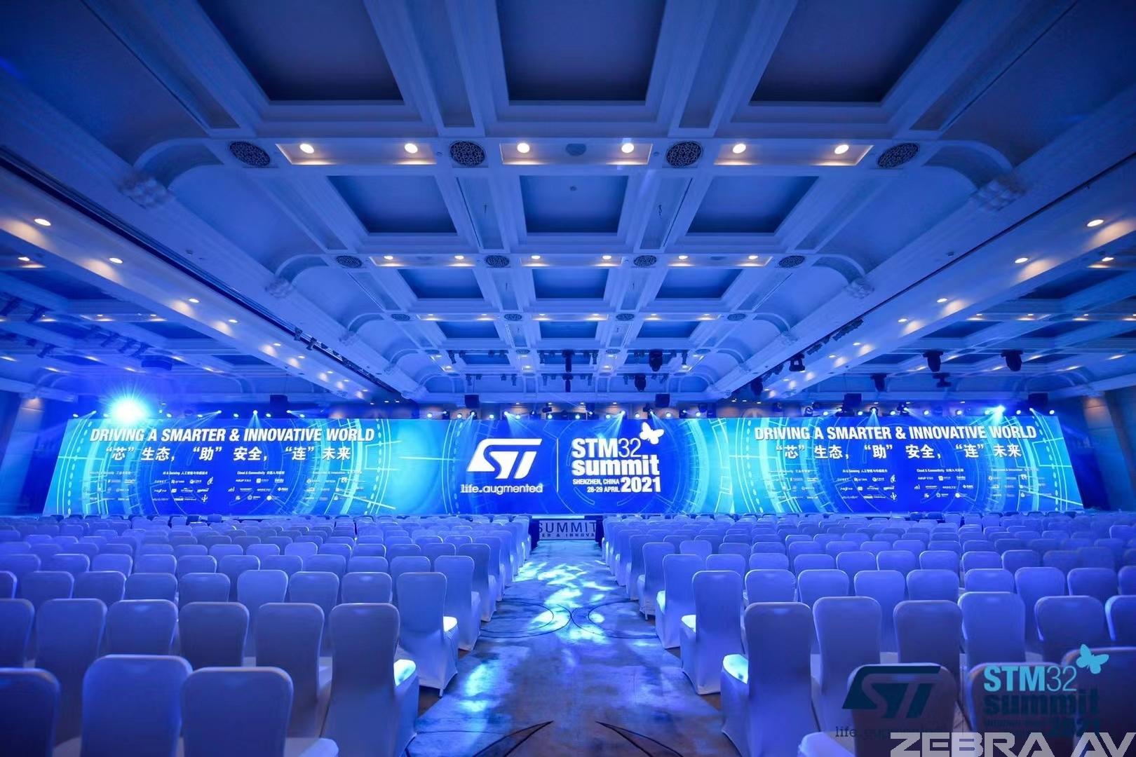 STM32 Summit SHENZHEN 2021